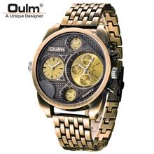 Oulm reloj de cuarzo de acero completo para hombre, de marca de lujo, dorado grande, de doble horario, de zona, militar, Masculino