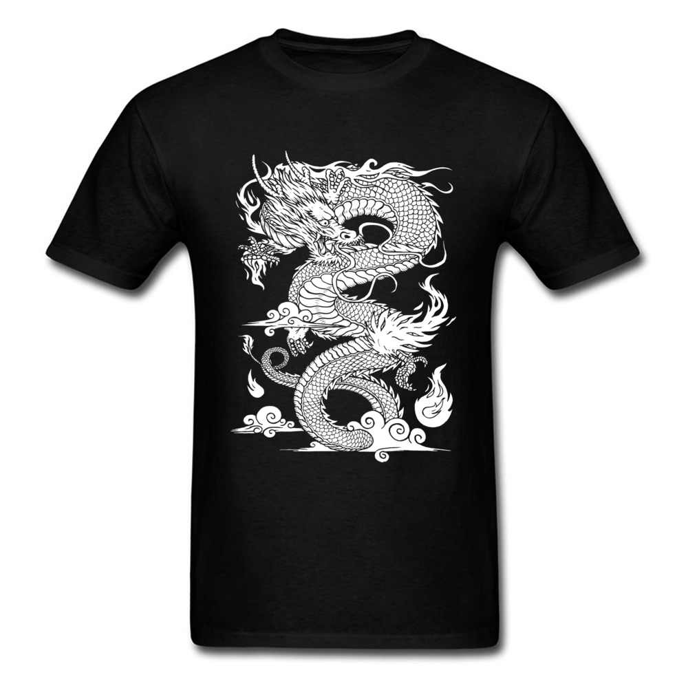 Classic Print T-Shirts For Men Chinese Dragon Illustration Clean Funny T Shirt New Arrival Slim Fit Kung Fu Tai Chi Tshirts Cool