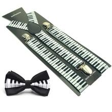 Новинка, женский, мужской, унисекс, 17 цветов, подтяжки и галстук-бабочка, набор y-образной фортепианной клавиатуры, наборы для офиса, повседневный комплект с галстуком-бабочкой, хорошая распродажа
