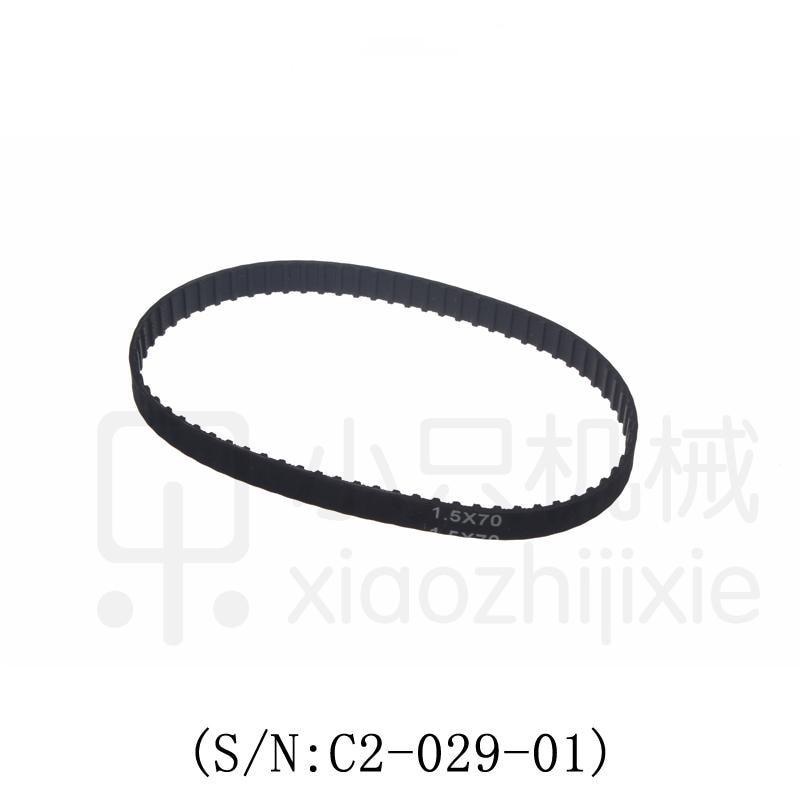Купить с кэшбэком free shipping West matt SIEG lathe parts synchronous belt designed with cj0618 70T and west matt C2 C3 lathe