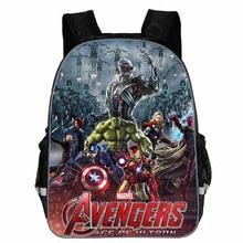 6b89b18a39 16-inch The Avengers Hulk Capitan America Guerra Dei Bambini Del Fumetto  Borse da Scuola Ragazzi Ragazze Adolescenti Zaini Bambi.