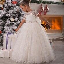 b17bd39dfc 2017 nowy kwiat dziewczyna sukienka na wesele biały kości słoniowej suknia  balowa z aplikacjami krótkie rękawy O-neck pierwsza k.