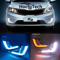 3 Colors White Yellow Ice Blue High Quality LED Car DRL Daytime Running Lights With Yellow
