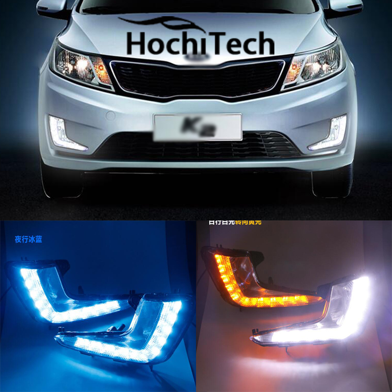 3 colors white yellow ice-blue High quality LED Car DRL Daytime running lights with yellow turning sign for Kia Rio K2 2011-2014 10 led car styling drl for kia k2 rio 2011 2012 2013 2014 daytime running lights high quality free shipping