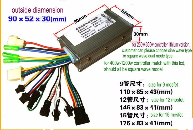 controller size lithium version