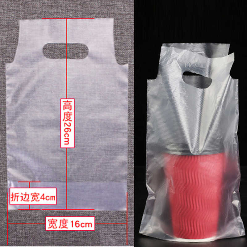 High Quality 100pcs/lot Drink Coffee Maga Bags Thicken Milk Tea Takeout Bags Packing Wholesale Plastic Bag  Free Shipping