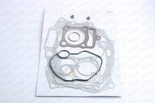 156FMI CG125 ATV 125cc engine repair pad full car mat