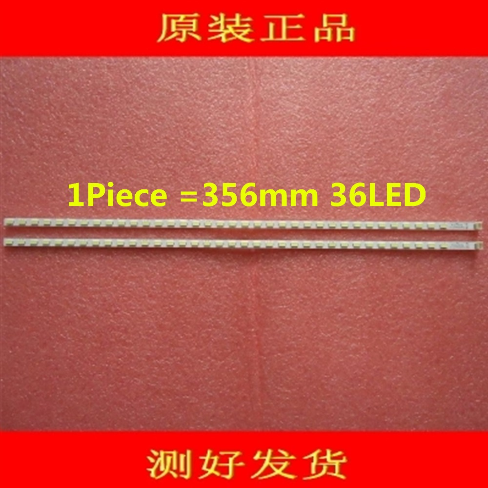 2Piece/lot   LED Strip T51M320304AI1ET13H For 67-725790-0A0 TOT32LB02 LED02 V0.6 LVW320CSTT  1Piece 356mm 36LED