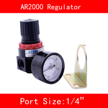 AR2000 Pressure Regulator 1/4 BSPT with Gauge and Bracket 1000L/min Pneumatic Parts Air Control Compressor Relief Regulating