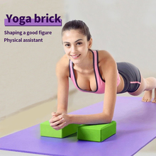 14 Color Pilates EVA Yoga Block Brick Sports Exercise Gym Foam Workout Stretching Aid Body Shaping Health Training for Women A цена 2017