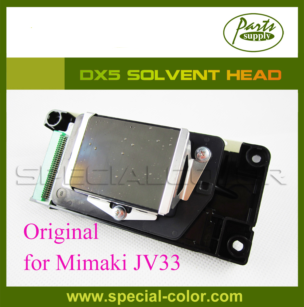 Print Head DX5 Green Connector For Mimaki JV33 with Memory Board (Part No. M007947)