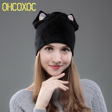 OHCOXOC New Design Women Beanies Skullies Solid Color Girl Cute Autumn Winter Hat Cap With Bling Cat Ears Shiny Rhinestone
