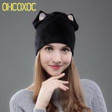Ohcoxoc новый дизайн женские шапочки одноцветные для девочек