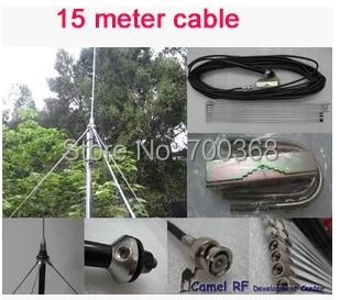 imágenes para 1/4 de onda de la Antena GP de 5 w, 7 w, 15 w, 30 w 50 w transmisor FM antena BNC con 15 metros