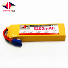 LYNYOUNG lipo 11.1V battery 5200mAh 3S 40C AKKU for RC Drone plane Car Helicopter Boat Truck Quadcopter