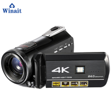 Winait Hot Sell Digital Video Camera, Mini DV, Camcorder