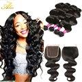 Ms lula cabelo brasileiro virgem do cabelo com fechamento 4 bundles cabelo humano pacotes com fecho brasileira onda do corpo extensões de cabelo