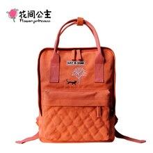 Цветок принцесса Брендовые женские парусиновые школьный рюкзак для девочек-подростков Модные Книга Путешествия сумка рюкзак Mochila Feminina 3 цвета
