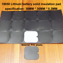 50pcs/lot 18650 Lithium Battery High Temperature Insulation Pad 2s Insulating Universal Surface 50pcs lot phd108nq03lt