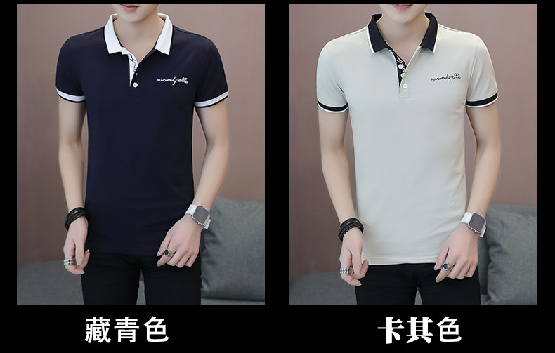 Short-sleeved T-shirt men's fashion casual cotton clothes decorated with multi-color optional 81