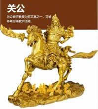"Copper horse like bronze ornaments ""Guan Gong Guan Gong knife lucky Fortuna Wu bronze decoration decoration"