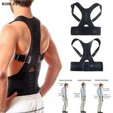 Magnetyczny korektor postawy terapia Brace pas na ramiona wspierający plecy dla mężczyzn kobiety szelki i podpórki pas ramię postawa