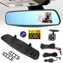видеорегистратор Dashcam Видеорегистраторы для автомобилей Двойной объектив автомобиля Камера Full HD 1080 P видео Регистраторы Зеркало заднего вида с заднего вида dvr регистраторы Авто Регистратор