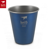 Keith Titanium Cup Outdoor Cup Beer Mug Outdoor Portable Camping Cup