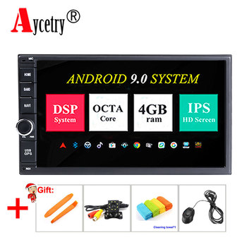 IPS DSP 4G 2 din Android 9 Car Multimedia Player Video GPS Navigation