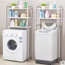 Creative space washing machine rack floor roller clamshell