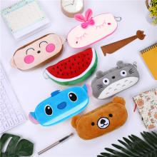 Kawaii Cartoon Pen case Totoro plush Smile Face Emoji Cute Pencil case School Minecraft etui trousse scolaire stylo 04819(China)