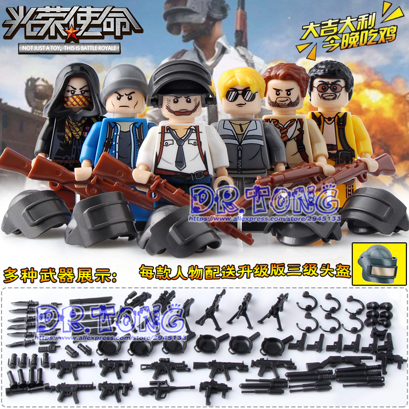 6PCS/LOT D195 PUBG FPS Game MILITARY Winner Winner Chicken Dinner Soldier Army Weapon Building Blocks Figure Educational Toys
