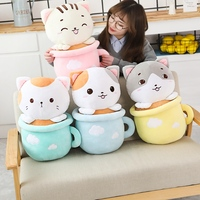 Cats in Cups With Blanket Plush Toy Sleeping Baby Soft Lovely Stuffed Animal Teacup cats Pillow Kids Doll Birthday Gift For Girl
