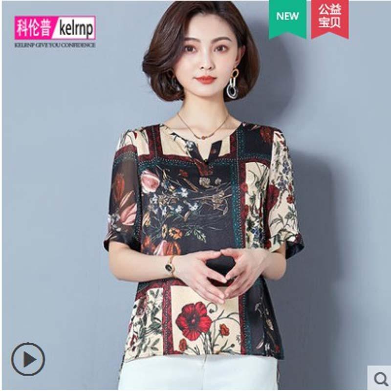 केलुनपू महिला टी शर्ट - महिलाओं के कपड़े