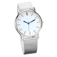 Women's Fashion Watch Stainless Steel Band Quartz Wrist WatchesThe popular ladies' watch of 2017 Dropshipping G1