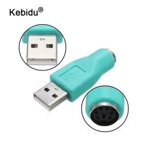 Image 1 - Kebidu 2 צבע כבל מתאם עבור PS2 ממשק ממיר עבור PS/2 ל usb מתאם ראש כדי U יציאת USB מתג מקלדת עכבר תקע