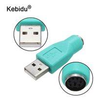 Kebidu 2 couleur câble adaptateur pour PS2 interface convertisseur pour PS/2 vers USB adaptateur tête vers U port USB commutateur clavier souris prise