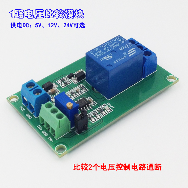 [1 voltage comparison module] voltage comparator voltage IC LM393 LM393 lm393 lm393n