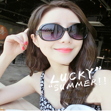 2019 summer new ladies glasses retro big box star models sunglasses net red with the same mirror girl fashion sunshade m
