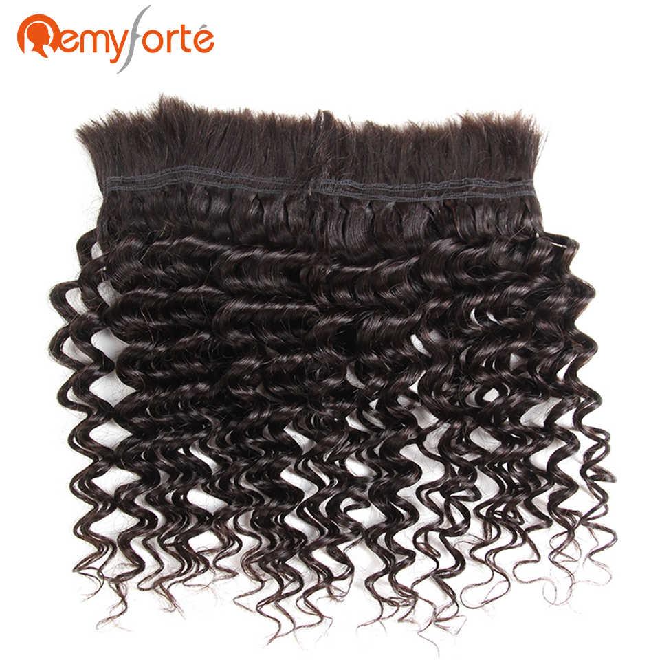 Remy Forte волосы без уток крючком косы человеческие волосы 10 до 30 дюймов натуральный цвет бразильский глубокая волна большой объем натуральных волос для плетения