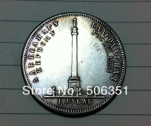 Wholesale 1834 Russia 1 Rouble Coins Copy 100% Coper Manufacturing Silver-plated