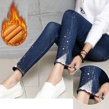 Pants lace fleece Pencil