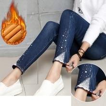 2015new plus size women lace strass in caldo pile pantaloni jeans pantaloni della matita del denim inverno elastici alta vita dell'impero legging