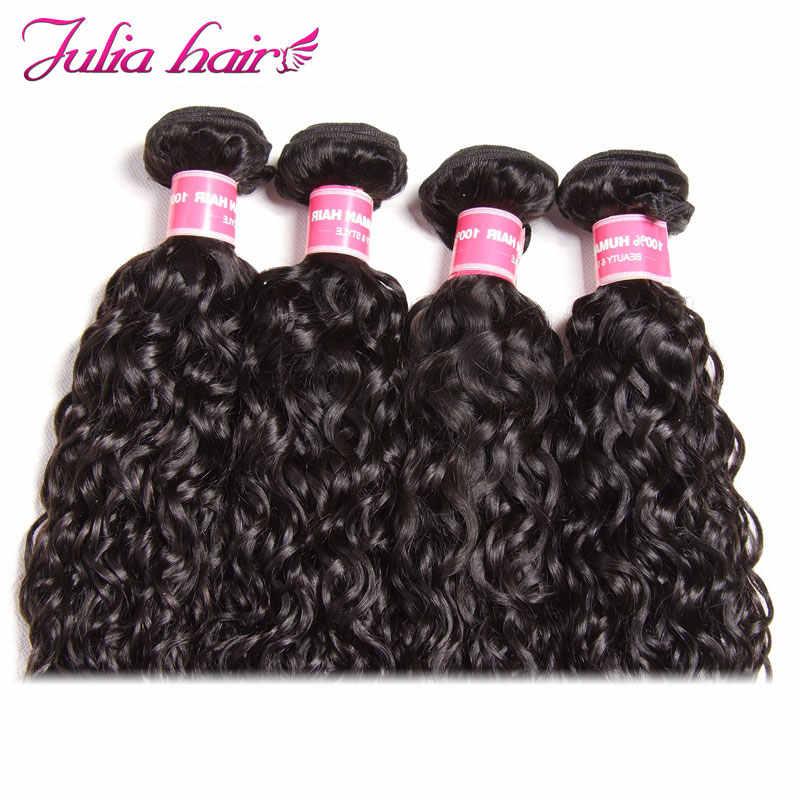 Ali Julia волос 4 Связки предложения Малайзии Воды пучки волнистых волос 100% человеческих волос Заплетенные волосы расширение дважды утка