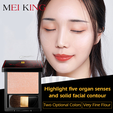 MEIKING Coloured Glaze Highlight Powder Stereoscopic Concealer Base Makeup Waterproof Oil Control Brightening Naturally 2 Color