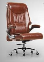Genuine cowhide computer chair family can lie down massage boss chair swivel chair office chair seat.