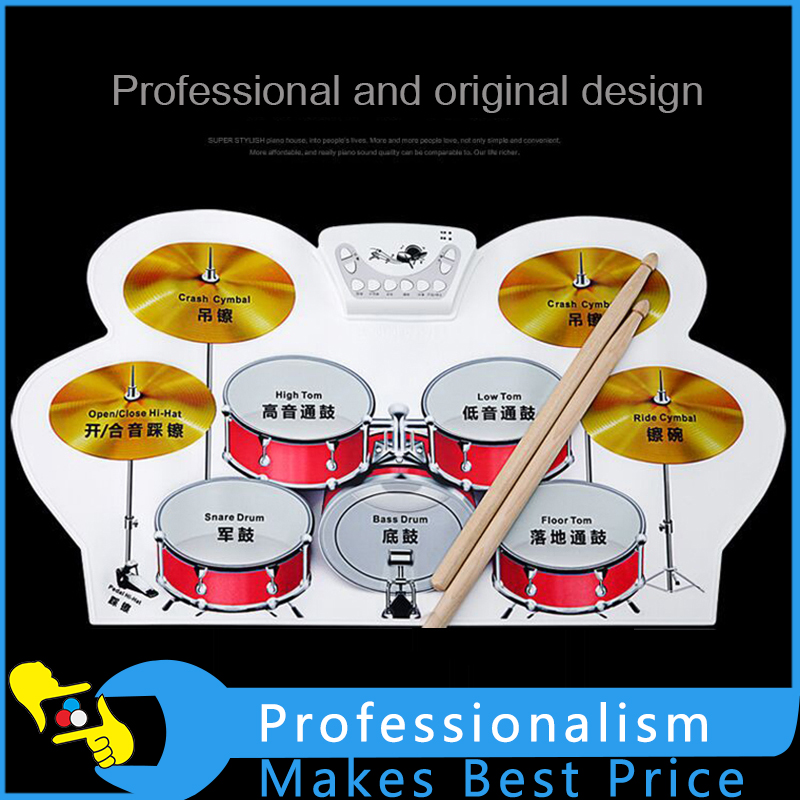 USB Silicone Portable Electronic Drums, Rubber Electronic Drums, Analog Drums, Electronic Roll up Drum Pad Kit Silicon Foldable 6pcs set 39x 27 5x2 5cm silica gel foldable portable roller up usb electronic drum kit 2 drum sticks 2 foot pedals