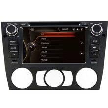 Capacitive Screen 7 Inch Car DVD Player For BMW/E90/E91/E92/E93/318/320/325 Canbus Radio GPS Navigation Bluetooth 1080P Ipod Map