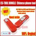 Cs herramienta herramienta de servicio para soporta dongle para el teléfono Chino MTK y SPD dispositivos basados en Flash, reparación, el código de desbloqueo Envío Libre