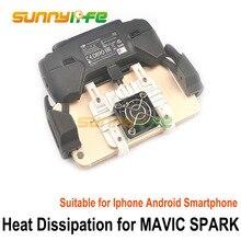 Смартфон рассеивания тепла Системы для dji Мавик искры подходит для iPhone Android-смартфон